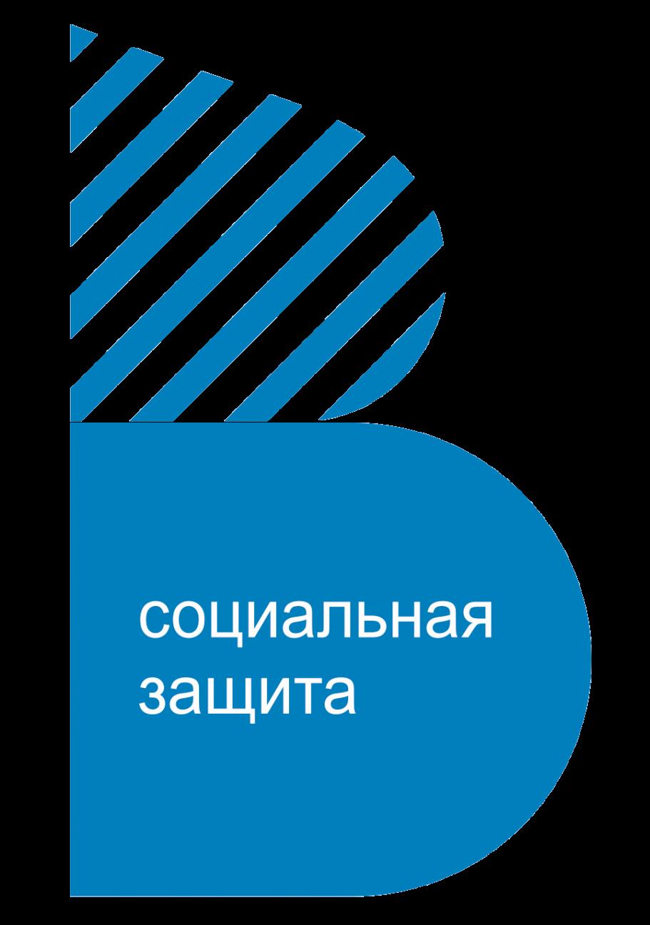 logotip_11.png